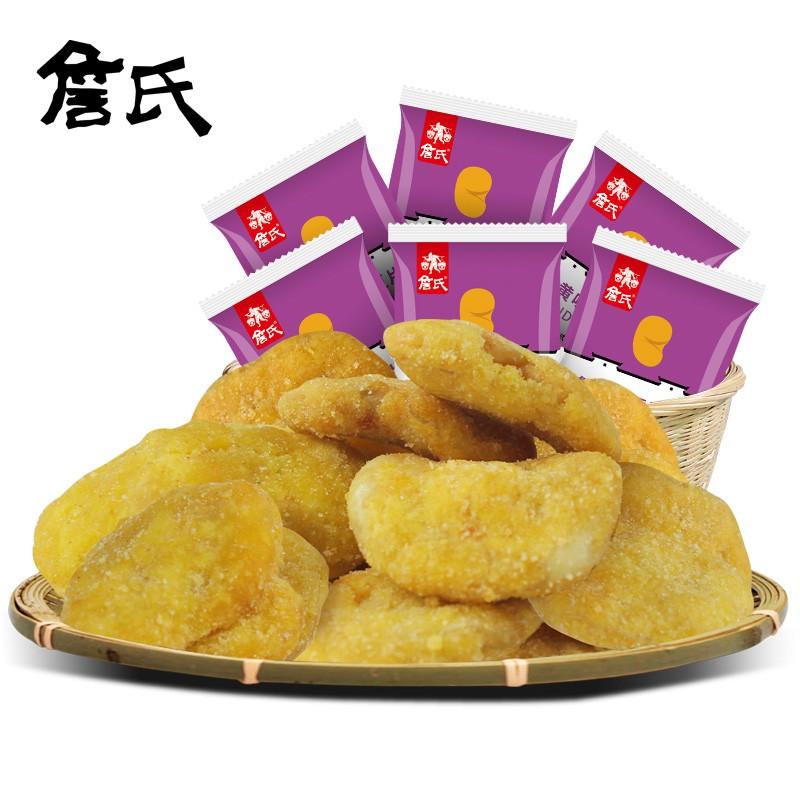 詹氏散称蟹黄蚕豆片500G