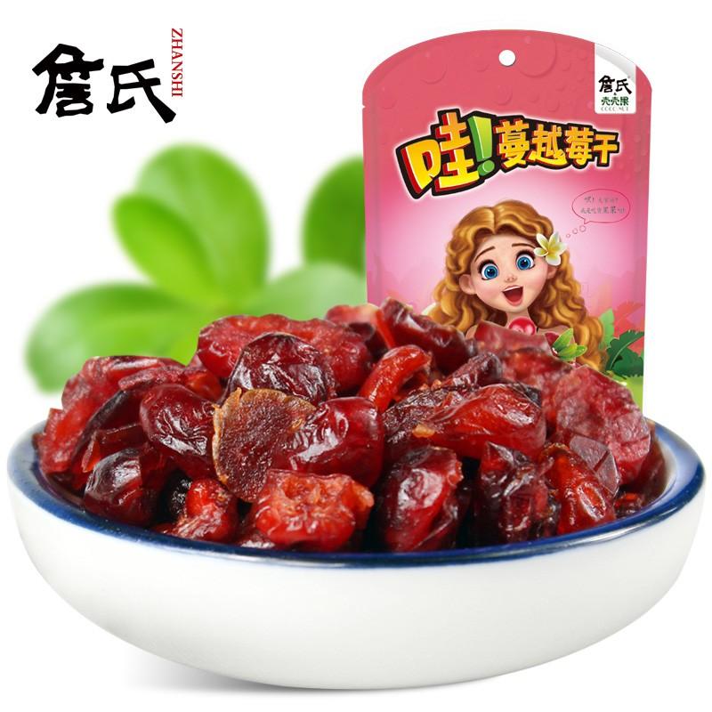 詹氏新品蜜饯蔓越莓干