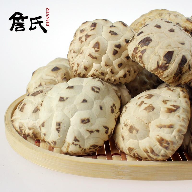 詹氏白花菇-200g