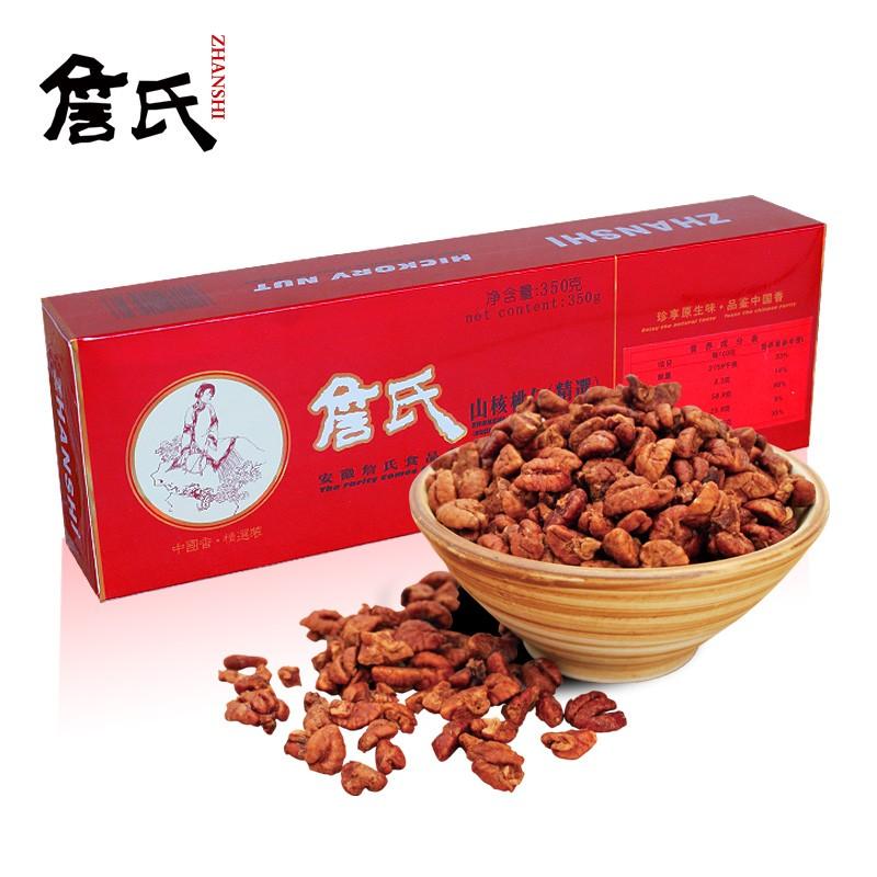 中国香350克精选山核桃仁礼盒