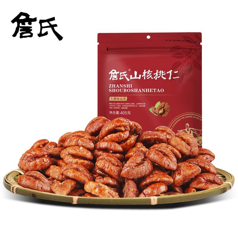 詹氏无糖椒盐型山核桃仁-405g