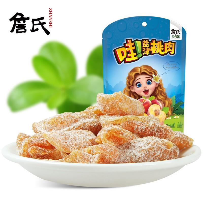 詹氏新品蜜饯盐津桃肉
