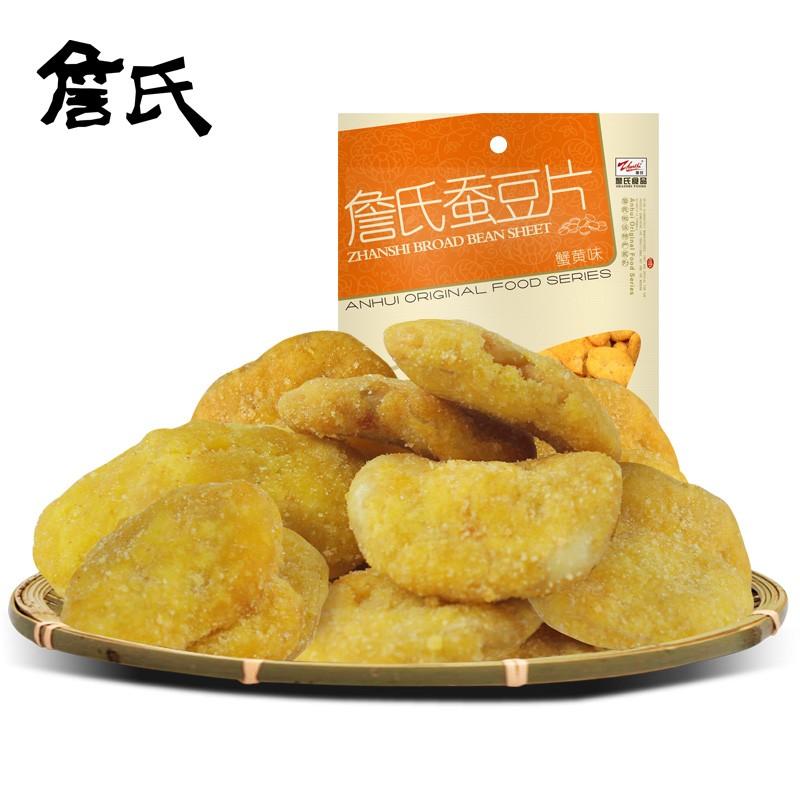 詹氏袋装蟹黄蚕豆片